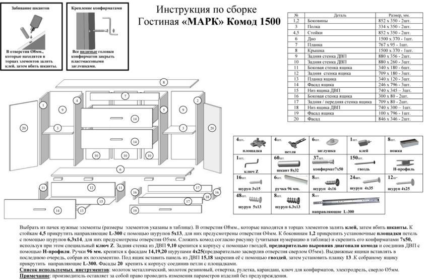 "Бильярдный магазин ""SNOOKER"""